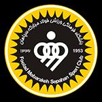 لوگو تیم سپاهان نوین اصفهان
