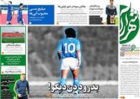 روزنامه شهرآرا پنجشنبه 6 آذر 1399