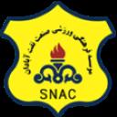 Logo صنعت نفت آبادان