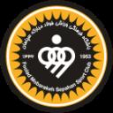 Logo سپاهان