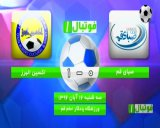 خلاصه بازی صبای قم 0_1 اکسین البرز