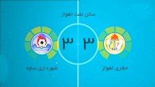 خلاصه فوتسال حفاری اهواز 3 - شهرداری ساوه 3