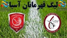 خلاصه بازی الوحده امارات 2 - الدحیل قطر 3