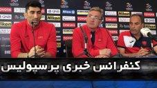 کنفرانس خبری برانکو و بیرانوند پیش از بازی با الوصل