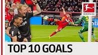 10 گل برتر بایرلورکوزن در فصل18-2017