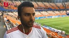 بعد از دیدار با پرتغال همراه با میثاقی در استادیوم