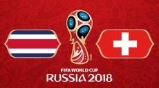 خلاصه بازی سوئیس 2 - کاستاریکا 2 (جام جهانی روسیه)