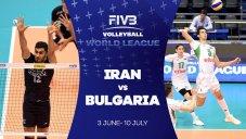 خلاصه والیبال ایران 3 - بلغارستان 1 (قهرمانیجهان)