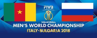 خلاصه والیبال روسیه 3 - کامرون 0 (قهرمانی جهان)