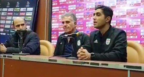 کنفرانس خبری کی روش پس از بازی با بولیوی