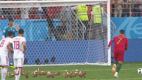 آنالیز بهترین سیوهای پنالتی جام جهانی 2018 روسیه