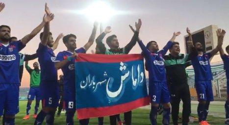 جشن صعود داماش به نیمه نهایی جام حذفی