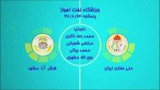 خلاصهفوتسال حفاری اهواز 3 - فرشآرا 3