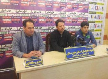 سرجیو: هواداران بیایند تا به نیمه نهایی برویم