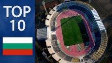 10 استادیم بزرگ کشور بلغارستان