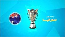 مسیر صعود تیم ملی استرالیا به جام ملتهای آسیا 2019