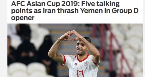 تمجید برد پرگل تیم ملی ایران در رسانه های جهان