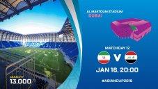 کلیپراهنماییAFC برای هواداران بازی ایران -عراق