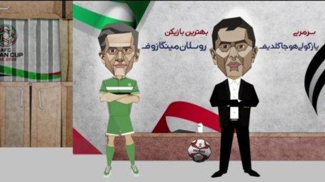 اینفوگرافی تیم ملی ترکمنستان