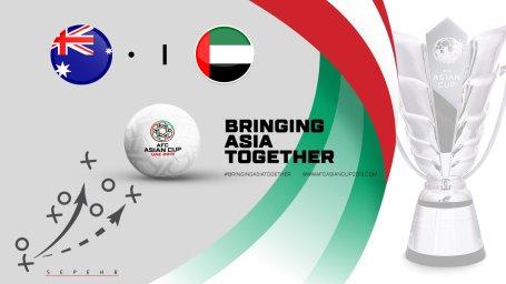 آنالیز گرافیکی بازی امارات - استرالیا