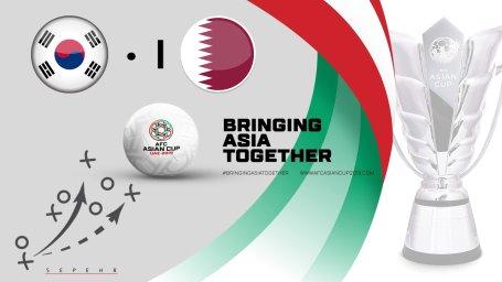 آنالیز گرافیکی بازی کره جنوبی - قطر