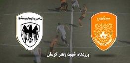 خلاصه بازی مس کرمان 0 - شاهین شهرداری بوشهر 0