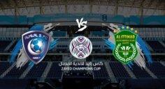 خلاصهبازی الهلال 3 - الاتحاد 0