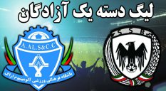 خلاصه بازی شاهینشهرداریبوشهر 0 - آلومینیوم اراک 0