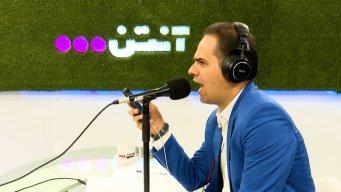 پشت صحنه گزارش عباس قانع روی گل راکیتیچ به رئالمادرید