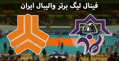 خلاصه والیبال شهرداری ورامین 3 - سایپا 1 (فینال دوم)