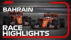 قهرمانی لوئیس همیلتون در مسابقات فرمول 1 بحرین