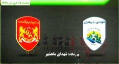 خلاصه بازی شهرداری ماهشهر 0 - سرخپوشان پاکدشت 1