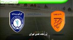 خلاصه بازی بادران تهران 0 - گل گهرسیرجان 0