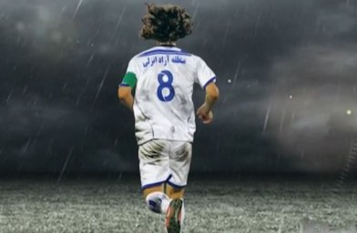 با پژماننوری؛خداحافظی از فوتبال تا پیراهن شماره 8 ملوان