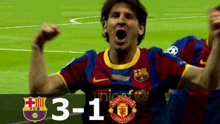 دیدار خاطره انگیز بارسلونا 3 - منچستریونایتد 1