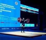 بانوی وزنه بردار ایران در قهرمانی آسیا ششم شد