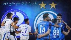 خلاصه بازی استقلال 4 - استقلال خوزستان 2