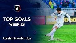 برترین گلهای هفته 28 لیگ روسیه 19-2018