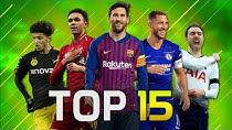 15 متخصص پاس گل در فصل 19-2018