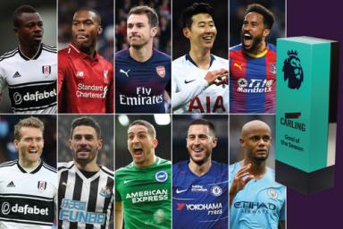 نامزدهای برترین گل فصل لیگ جزیره 19-2018
