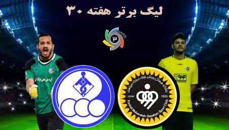 خلاصه بازی سپاهان 2 - استقلال خوزستان 0