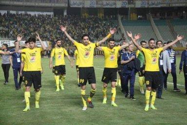 سپاهان 2 - اس خوزستان 0؛ زرد نقره ای