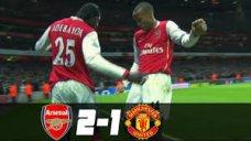 بازی خاطره انگیز منچستریونایتد - آرسنال در فصل 07-2006