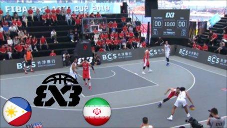 خلاصه بسکتبال سه نفره ایران - فیلیپین