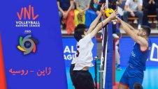 خلاصه والیبال ژاپن 1 - روسیه 3 (لیگ ملت های والیبال)