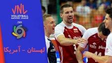خلاصه والیبال آمریکا 2 - لهستان 3 (لیگملتهای والیبال)
