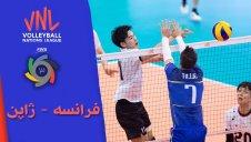 خلاصه والیبال فرانسه 3 - ژاپن 1 (لیگ جهانی)
