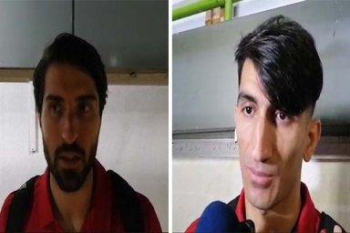 صحبتهای انصاری فرد و بیرانوند پس از بازی برابر سوریه