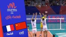 خلاصه والیبال چین 0 - فرانسه 3 (لیگ ملت های والیبال)