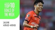 10 گل برتر هفته در جی لیگ ژاپن